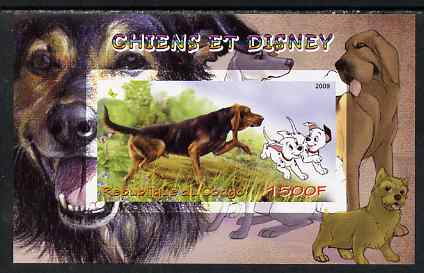 Congo 2009 Disney Dogs #6 imperf m/sheet unmounted mint