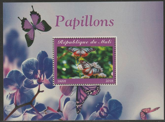 Mali 2018 Butterflies perf souvenir sheet unmounted mint. Note this item is privately produced and is offered purely on its thematic appeal.