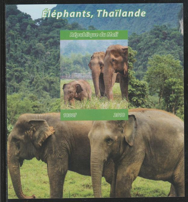 Mali 2018 Elephants of Thailand imperf souvenir sheet unmounted mint. Note this item is privately produced and is offered purely on its thematic appeal.
