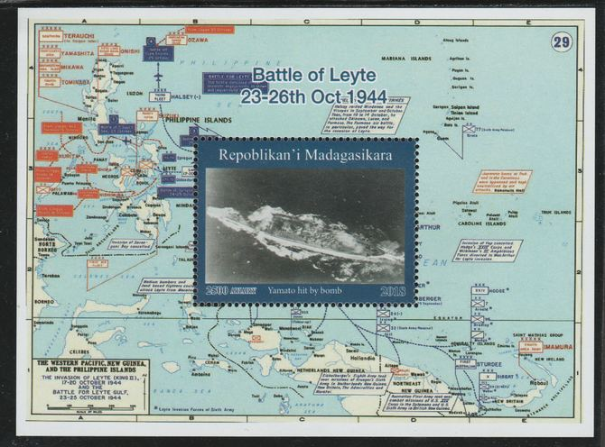 Madagascar 2018 Battle of Leyte perf souvenir sheet unmounted mint. Note this item is privately produced and is offered purely on its thematic appeal.