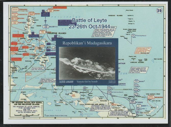 Madagascar 2018 Battle of Leyte imperf souvenir sheet unmounted mint. Note this item is privately produced and is offered purely on its thematic appeal.