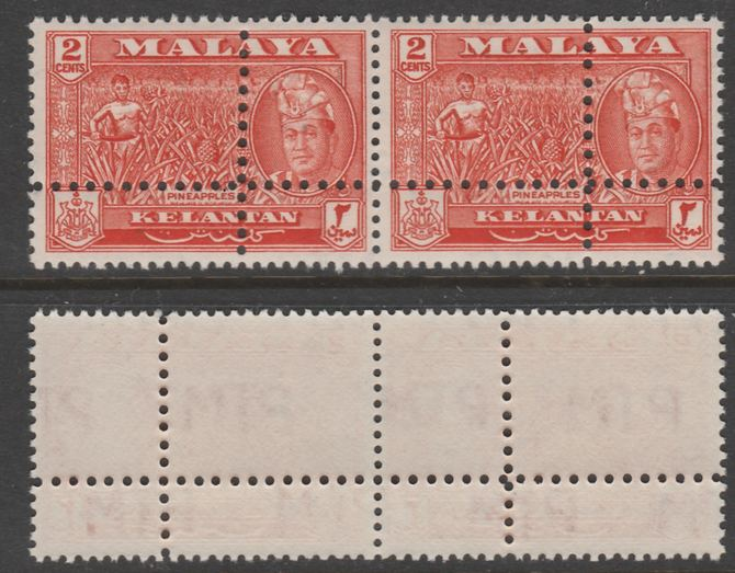 Malaya - Kelantan 1961 Pineapples 2c horizontal pair with perforations doubled, unmounted mint as SG 97var. Note: the stamps are genuine but the additional perfs are a slightly different gauge identifying it to be a forgery.