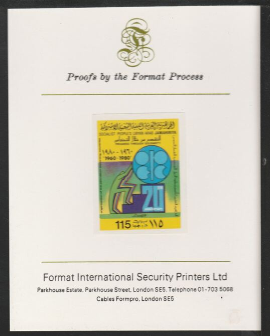 Libya 1980 20th Anniversary of OPEC 115dh imperf mounted on Format International Proof Card, as SG1021