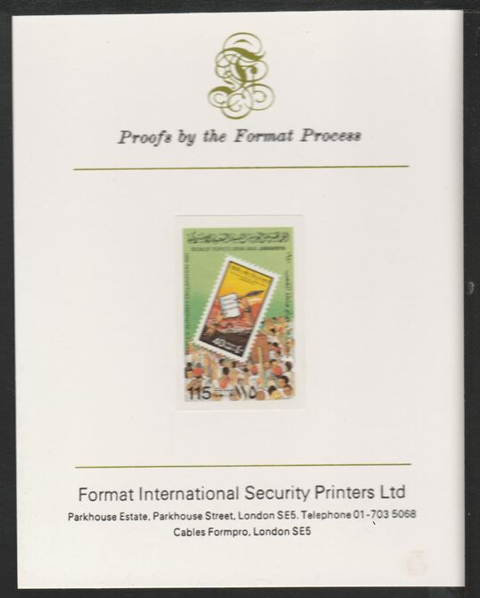 Libya 1981 Peoples Declaration 115dh imperf mounted on Format International Proof Card, as SG1065