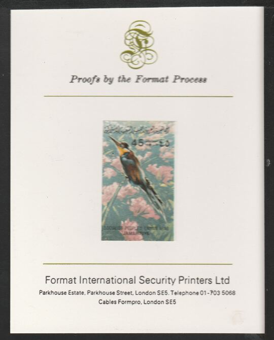 Libya 1982 Birds - European Bee-Eater 45dh imperf mounted on Format International Proof Card, as SG1199