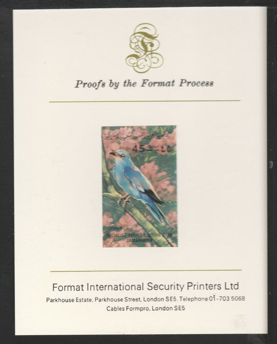 Libya 1982 Birds - European Roller45dh imperf mounted on Format International Proof Card, as SG1201