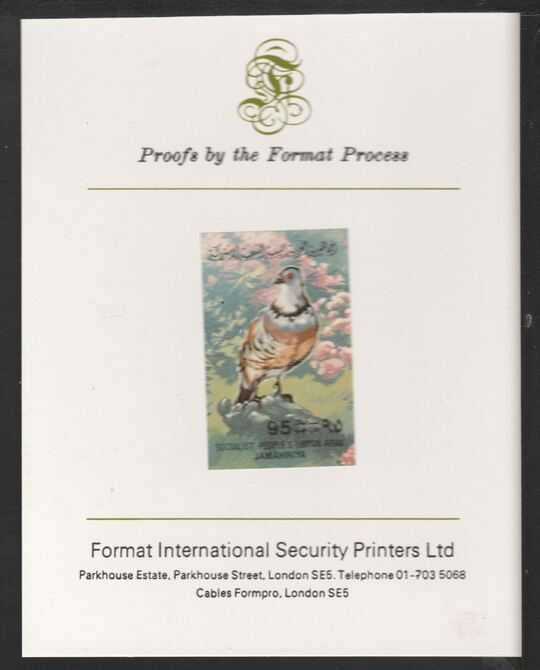 Libya 1982 Birds - Barbary Partridge 95dh imperf mounted on Format International Proof Card, as SG1202