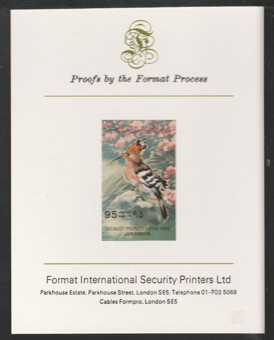 Libya 1982 Birds - Hoopoe 95dh imperf mounted on Format International Proof Card, as SG1205