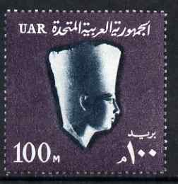 Egypt 1964-67 King Osircaf 100m unmounted mint SG 783