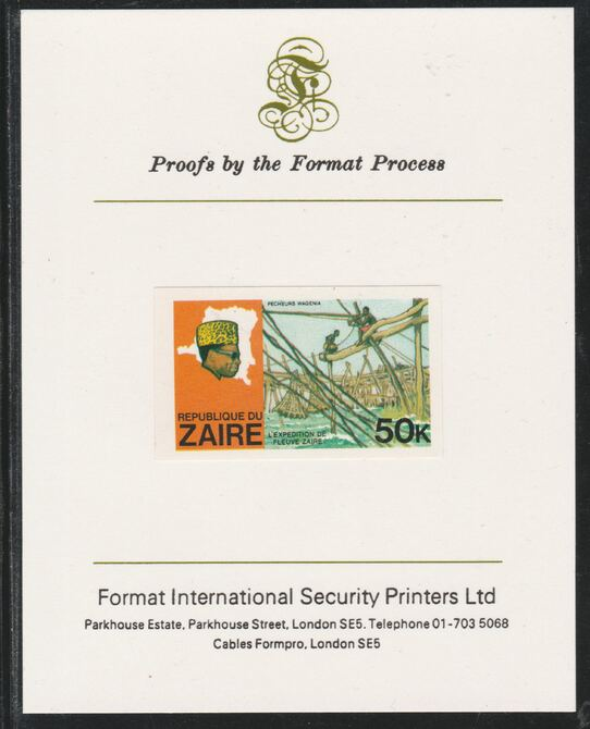 Zaire 1979 River Expedition 50k Fishermen imperf mounted on Format International proof card as SG 959