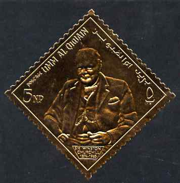 Umm Al Qiwain 1966 Churchill Commemoration diamond shaped 5np embossed in gold foil unmounted mint, as Mi 68B