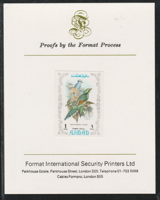 Ajman 1971 Exotic Birds - Green Magpie 1R imperf mounted on Format International proof card as Mi 893B