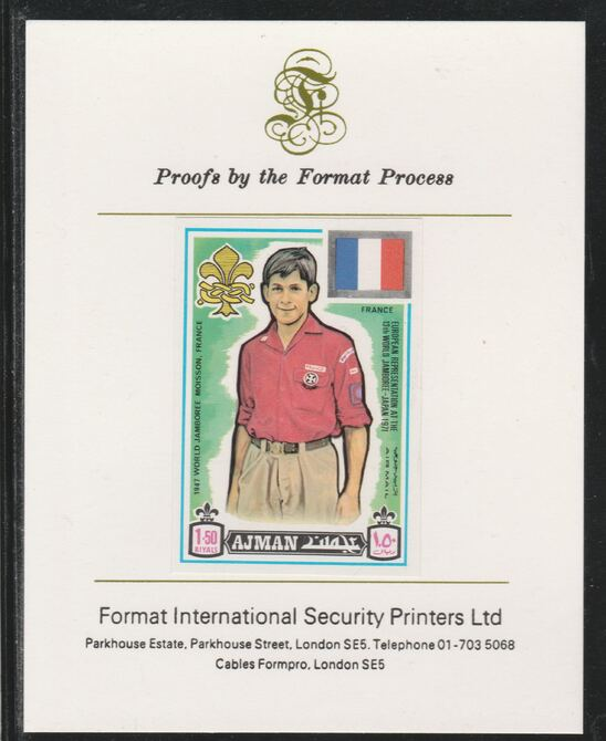 Ajman 1971 World Scouts - France 1.5R imperf mounted on Format International proof card as Mi 922B