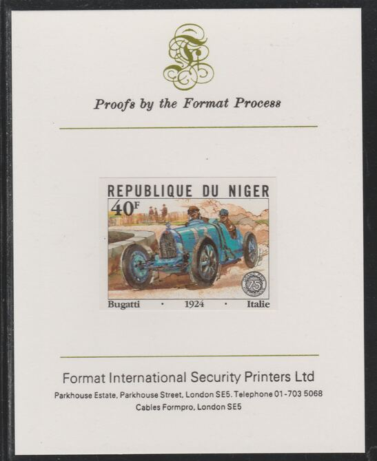 Niger Republic 1981 French Grand Prix 40f Bugatti imperf mounted on Format International proof card as SG 875, stamps on cars, stamps on  f1 , stamps on formula 1, stamps on  racing cars, stamps on