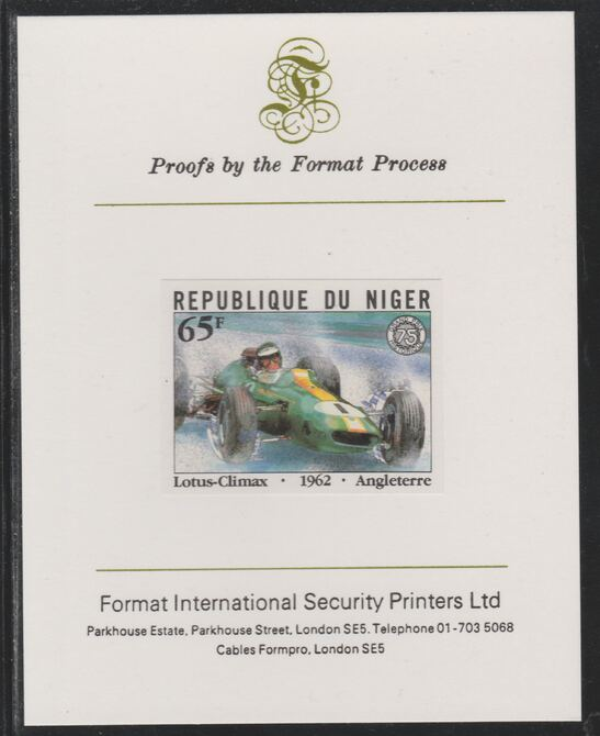 Niger Republic 1981 French Grand Prix 65f Lotus Climax imperf mounted on Format International proof card as SG 876