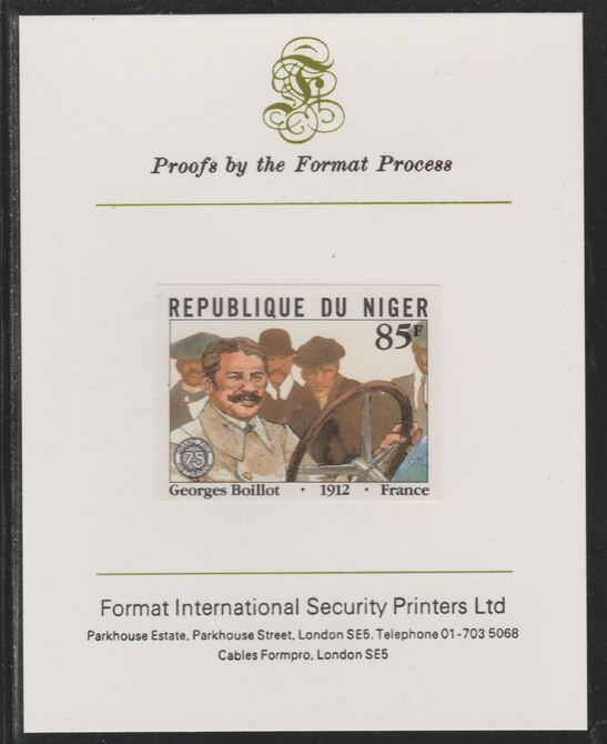 Niger Republic 1981 French Grand Prix 85f Georges Boilot imperf mounted on Format International proof card as SG 877