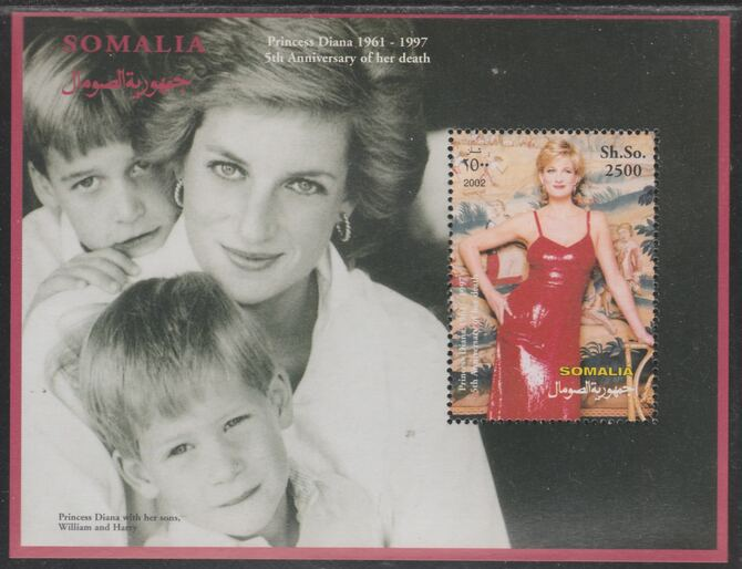 Somalia 2002 Princess Diana 5th Anniversary of Death perf souvenir sheet #3 unmounted mint.. Note this item is privately produced and is offered purely on its thematic appeal