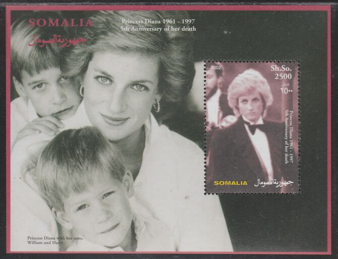 Somalia 2002 Princess Diana 5th Anniversary of Death perf souvenir sheet #4 unmounted mint.. Note this item is privately produced and is offered purely on its thematic appeal