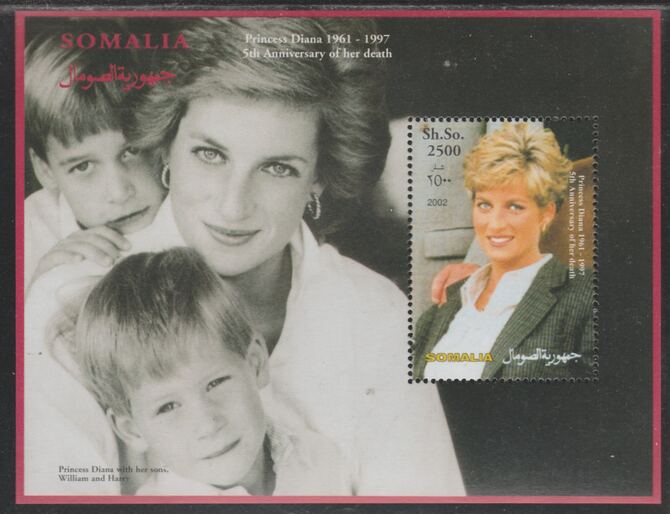 Somalia 2002 Princess Diana 5th Anniversary of Death perf souvenir sheet #6 unmounted mint.. Note this item is privately produced and is offered purely on its thematic appeal