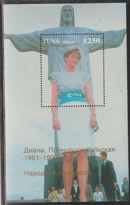 Touva 1997 Princess Diana (in Rio with Christ the Redeemer) perf souvenir sheet unmounted mint.. Note this item is privately produced and is offered purely on its thematic appeal