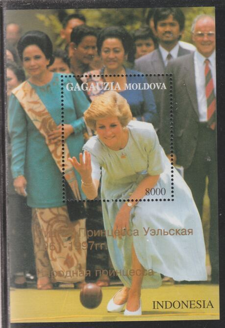 Gagausia Republic 1997 Princess Diana (playing bowls) perf souvenir sheet unmounted mint.. Note this item is privately produced and is offered purely on its thematic appe...