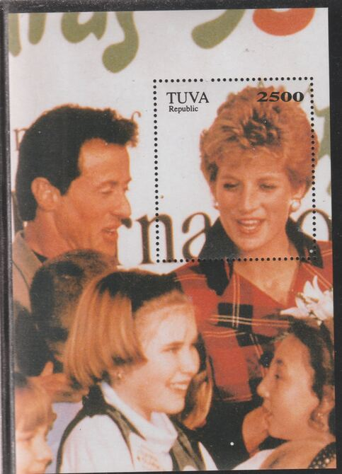 Touva 1997 Princess Diana (with Sylvester Stallone) perf souvenir sheet unmounted mint.. Note this item is privately produced and is offered purely on its thematic appeal