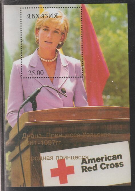 Abkhazia 1997 Princess Diana (addressing the American Red Cross) perf souvenir sheet unmounted mint.. Note this item is privately produced and is offered purely on its th...