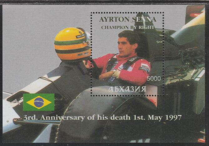 Abkhazia 1997 Third Death Anniv of Ayrton Senna perf souvenir sheet unmounted mint.. Note this item is privately produced and is offered purely on its thematic appeal, stamps on senna, stamps on  f1 , stamps on formula 1, stamps on