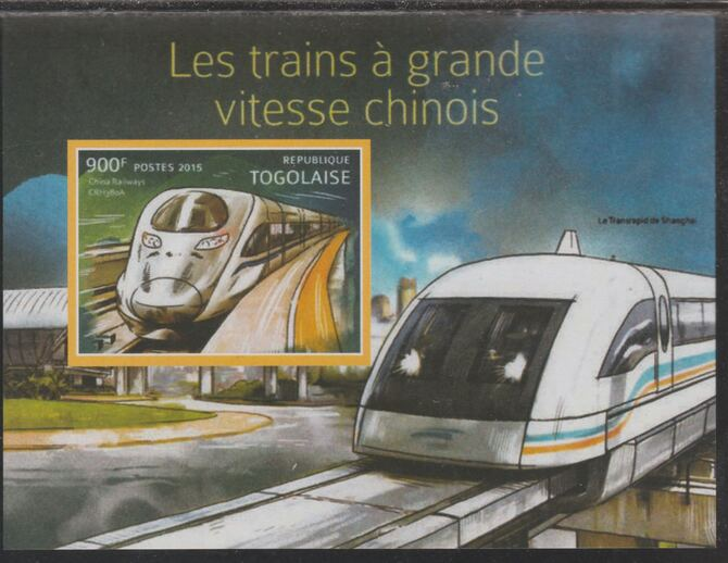 Togo 2015 High Speed Trains of China #2 perf souvenir sheet unmounted mint. Note this item is privately produced and is offered purely on its thematic appeal