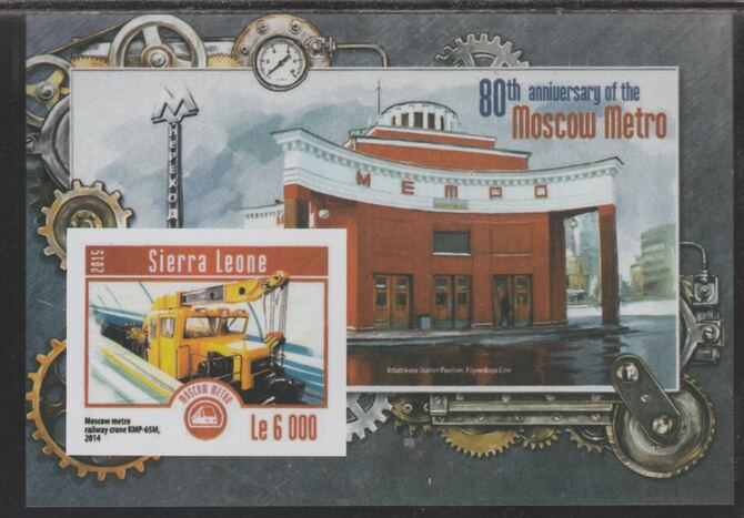 Sierra Leone 2015 80th Anniv of Moscow Metro #2 perf souvenir sheet unmounted mint. Note this item is privately produced and is offered purely on its thematic appeal, stamps on railways