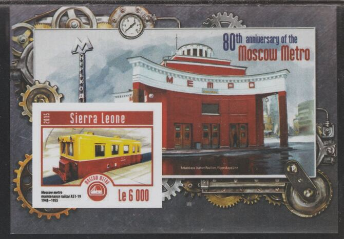 Sierra Leone 2015 80th Anniv of Moscow Metro #3 perf souvenir sheet unmounted mint. Note this item is privately produced and is offered purely on its thematic appeal