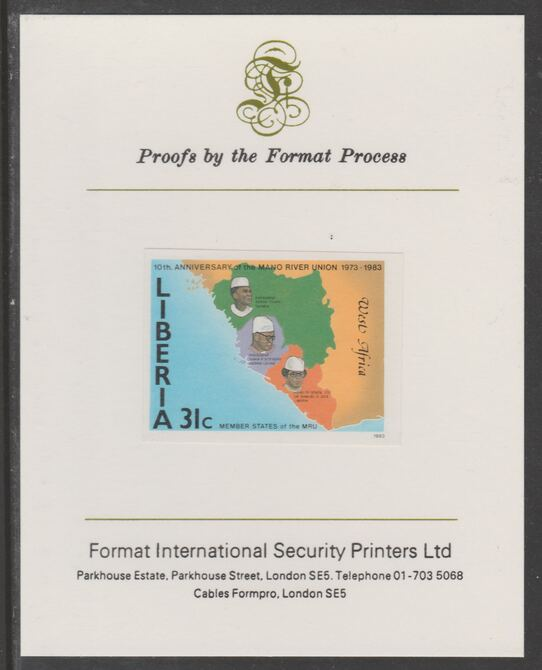 Liberia 1984 Tenth Anniversary of Mano River Union 31c imperf proof mounted on Format International proof card, as SG 1566
