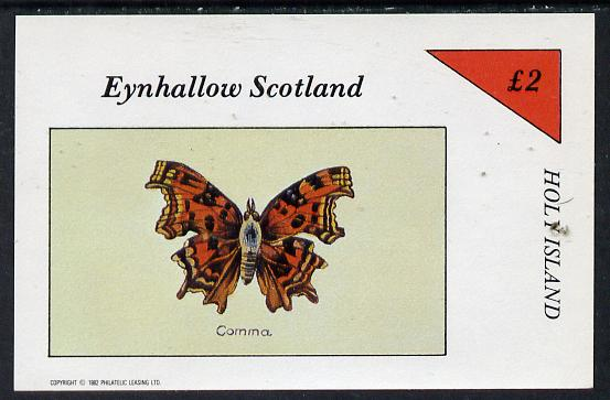 Eynhallow 1982 Butterflies (Comma) imperf deluxe sheet (�2 value) unmounted mint