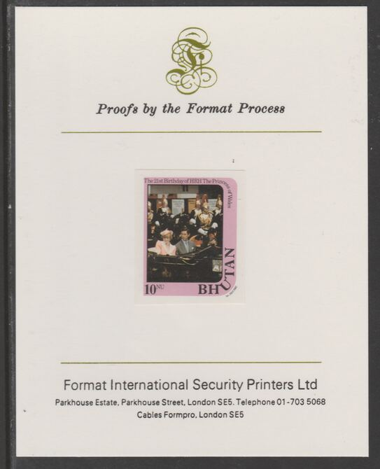 Bhutan 1982 Princess Diana's 21st Birthday 10n imperf proof mounted on Format International proof card, as SG 456