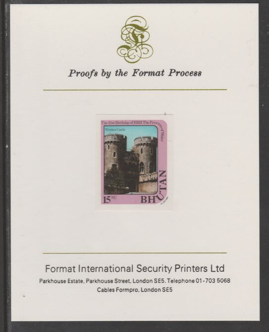 Bhutan 1982 Princess Diana's 21st Birthday 15n imperf proof mounted on Format International proof card, as SG 457