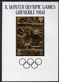 Ras Al Khaima 1968 Grenoble Winter Olympics 50dh imperf deluxe sheet with design in gold foil with Olympic Games printed in margin in black, unmounted mint as Mi 253