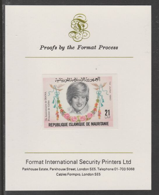 Mauritania 1982 Princess Diana's 21st Birthday 21um imperf proof mounted on Format International proof card, as SG 733
