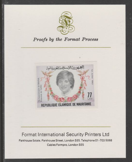 Mauritania 1982 Princess Diana's 21st Birthday 77um imperf proof mounted on Format International proof card, as SG 734