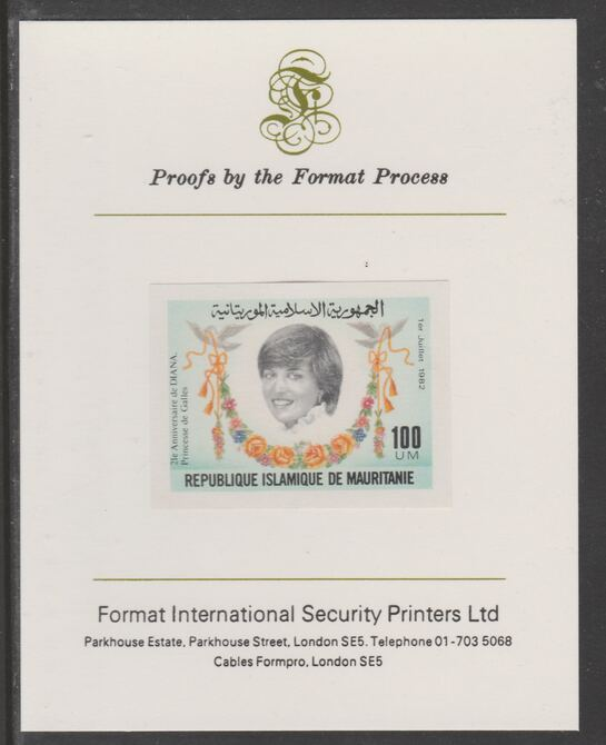 Mauritania 1982 Princess Diana's 21st Birthday 100um (ex m/sheet) imperf proof mounted on Format International proof card, as SG MS735