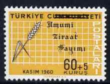 Turkey 1963 Agriculture Census 60+5k with bars inverted unmounted mint