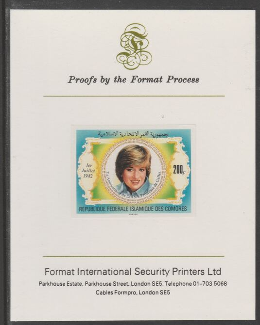 Comoro Islands 1981 Princess Diana's 21st Birthday 200f imperf proof mounted on Format International proof card, as SG 482