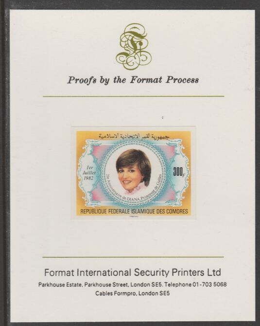Comoro Islands 1981 Princess Diana's 21st Birthday 300f imperf proof mounted on Format International proof card, as SG 483