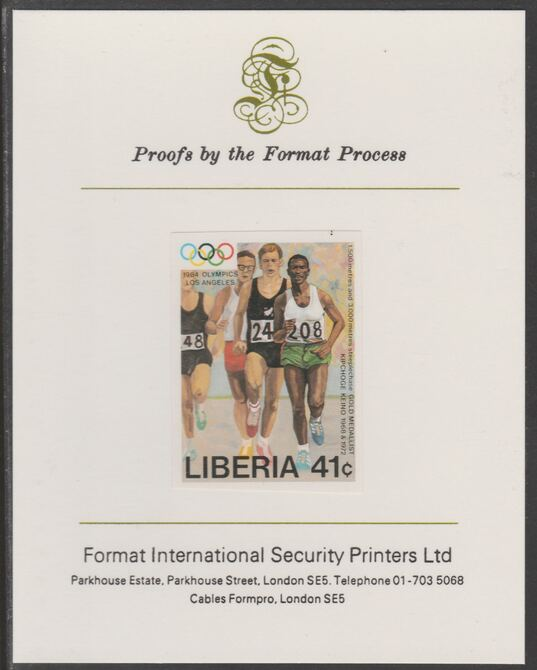 Liberia 1984 Kipchoge Keino (Runner) 41c imperf proof mounted on Format International proof card, as SG 1584
