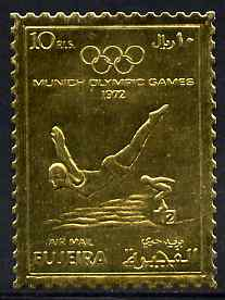 Fujeira 1972 Munich Olympic Games 10r Diving perf embossed in gold foil unmounted mint as Mi 1282A