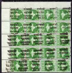 India 1971 Refugee Relief opt on 5np Map stamp corner block of 20 with opt doubled (on some) & misplaced unmounted mint and a most attractive mess!