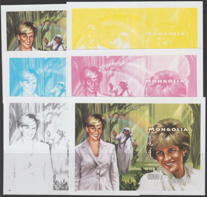 Mongolia 1997 Princess Diana 1000f imperf m/sheet #1 with Mother Teresa, the set of 6 progressive proofs comprising the 4 individual colours plus 2 composites, unmounted mint, stamps on royalty, stamps on diana, stamps on personalities, stamps on teresa