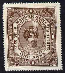 Indian States - Marwar Maharaja 1a perf colour trial proof in brown (2) slight surface damage without gum