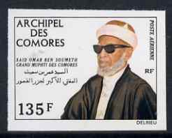 Comoro Islands 1974 Grand Mufti 135f imperf from limited printing unmounted mint, as SG 148