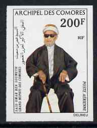 Comoro Islands 1974 Grand Mufti 200f imperf from limited printing unmounted mint, as SG 149