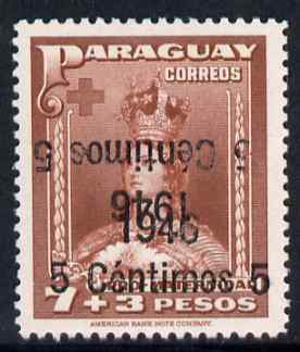 Paraguay 1946 surcharged 5c on 7p + 3p red-brown with surch doubled, one inverted unmounted mint, SG 632var